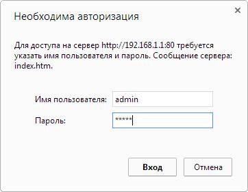 Как подключить wifi byfly на компьютер