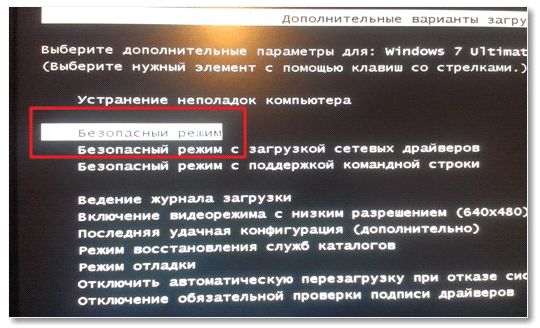 Аудиодрайвера на Windows 7