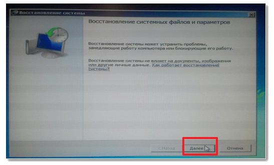Как сделать перезагрузку компьютера фото 661