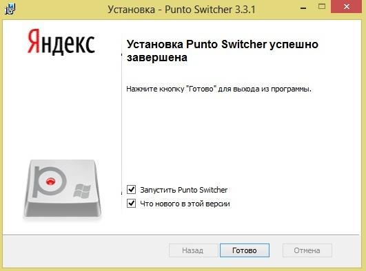 download Teilchen und Kerne: