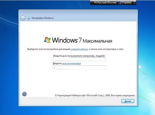 Устанавливаем Windows 7 самостоятельно