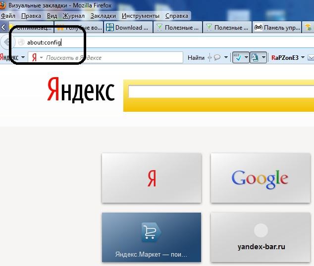 Как в яндекс браузере сделать автообновление страницы