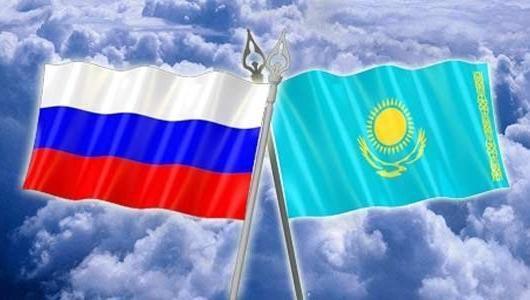 знакомства с казахского на русский
