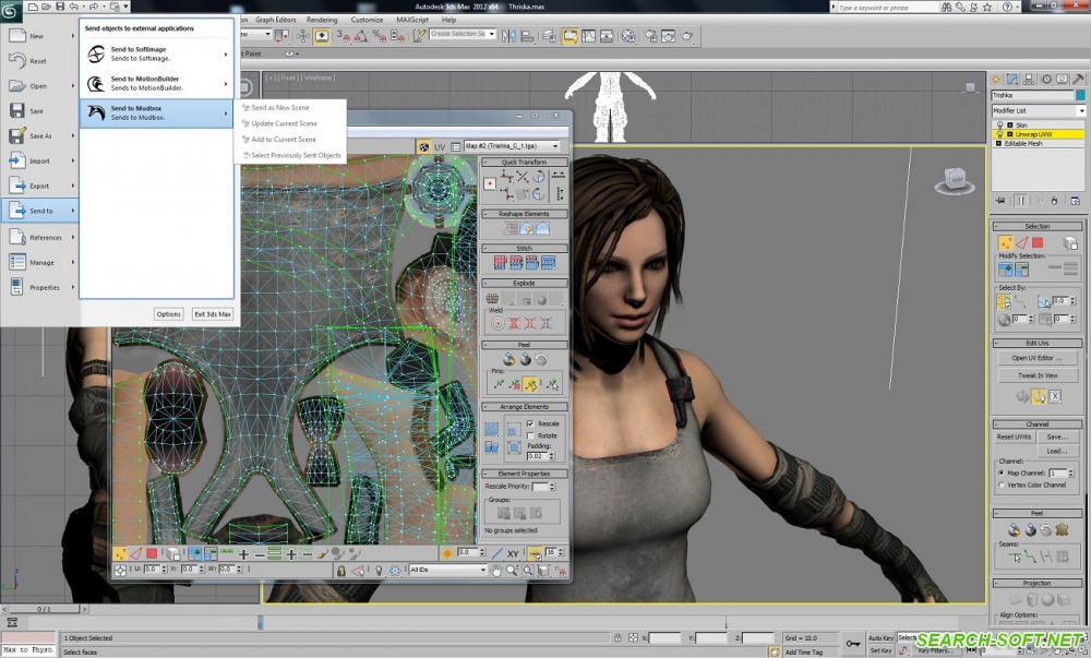 Autodesk 3ds max 2017 serial features