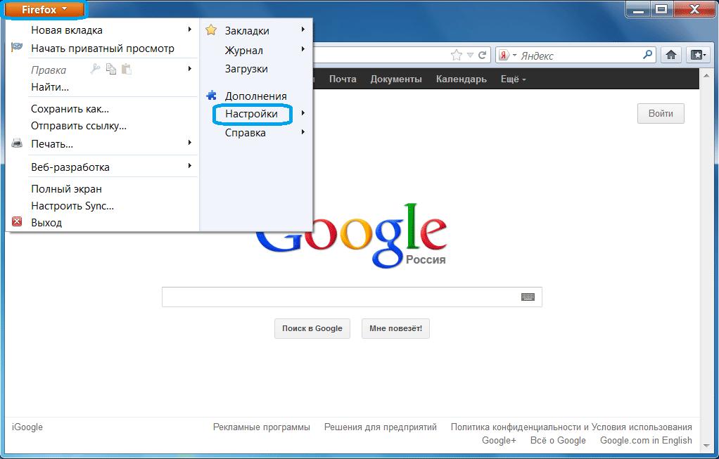 Как сделать страницу стартовой гугл хроме