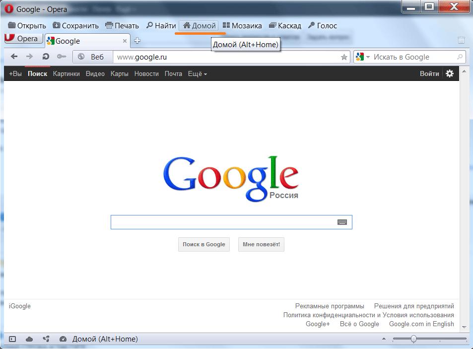 Как в яндекс браузере сделать страницу стартовой страницей