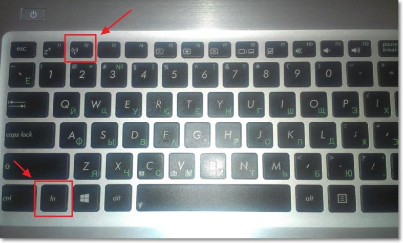 Как ловить вай фай на ноутбуке
