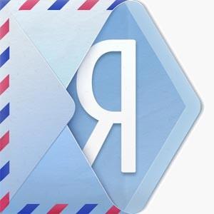 Установить почту яндекс на телефоне
