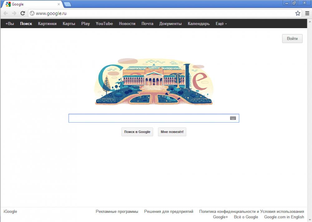 Делаем Google стартовой страницей в браузере по умолчанию