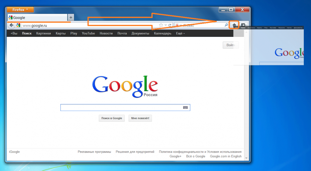 Как сделать главной страницей гугл в гугл хроме