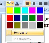 рекомендуется установить единственную галочку напротив пункта disable new auto-color accent algorithm