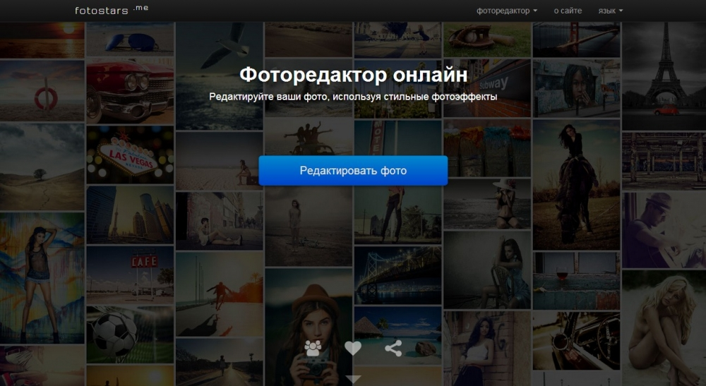 обредактор фото онлайн