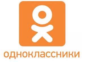 Продвижение сайтов в социальной сети Вконтакте
