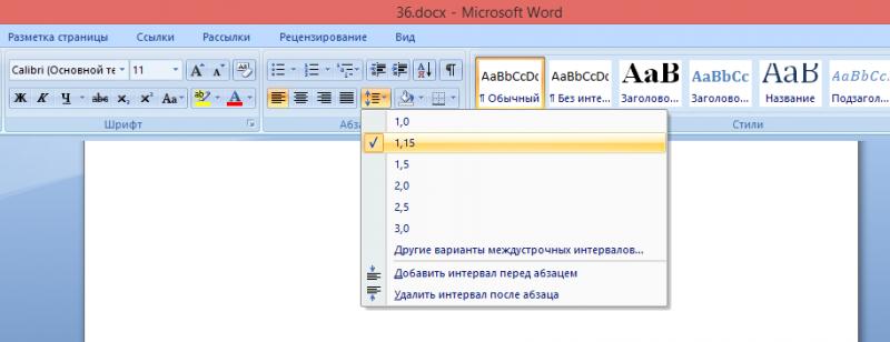 Как уменьшить межстрочный интервал в Ворде: http://freeprograms.me/1341-decrease-line-spacing-in-microsoft-office-word-document.html