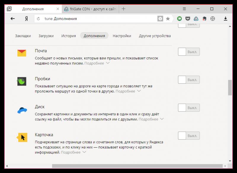 Почему яндекс браузер сам открывается и показывает рекламу