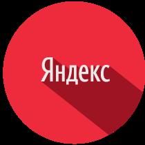 Не устанавливается Яндекс.Браузер на компьютер: причины проблемы и способы решения