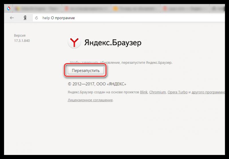 Как сделать чтобы яндекс браузер переводил 511
