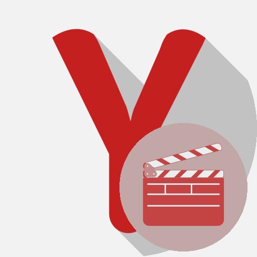 Яндекс.Браузер не воспроизводит видео: причины неполадки и способы решения