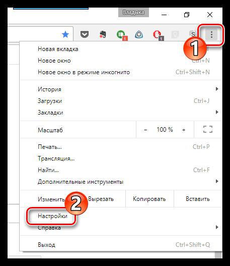 Как разблокировать плагин Adobe Flash Player