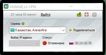 Скачать программу для смены айпи адреса компьютера