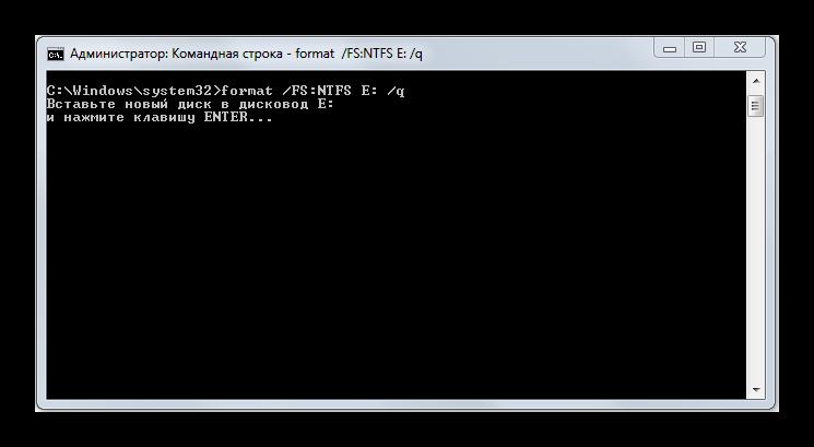 Стандартная команда форматирования флешки через командную строку
