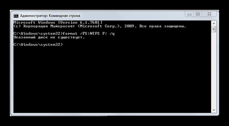 Сообщение с ошибкой при указании буквы диска в командной строке