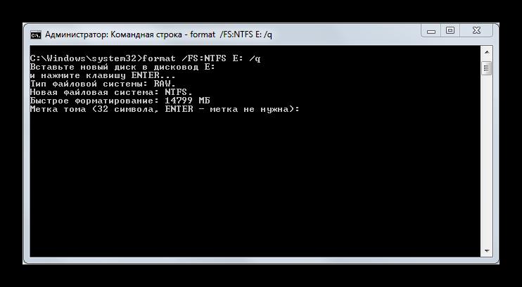 Информация о флешке и типе форматирования через командную строку