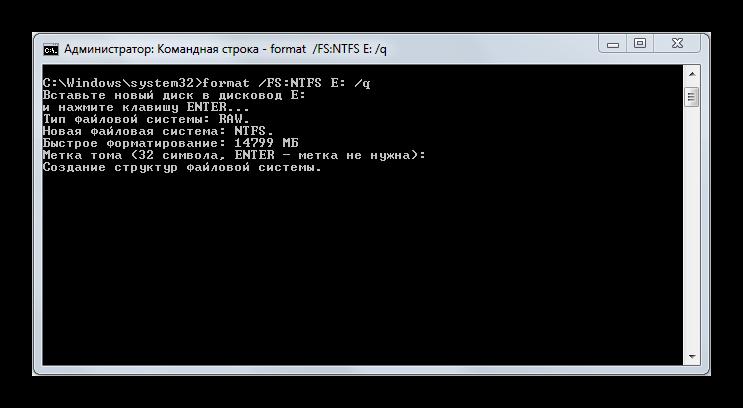 Структурирование файловой системы флешки при форматировании через командную строку