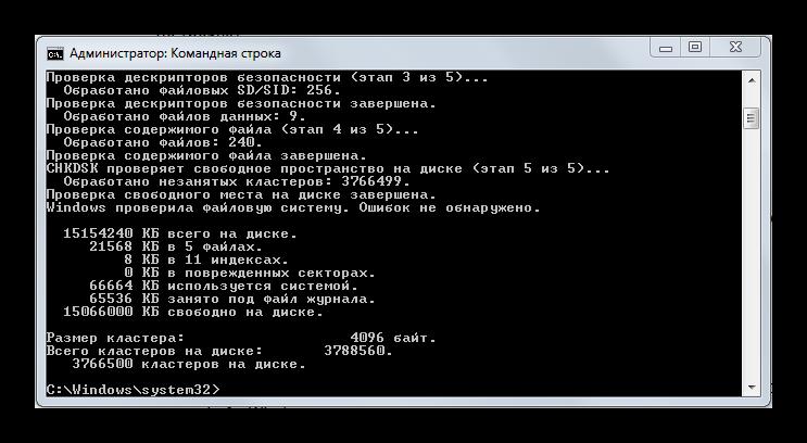 Повторный запуск форматирования флешки через командную строку