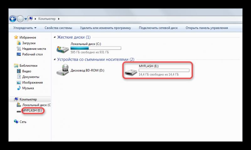 Результат форматирования флешки с меткой диска через командную строку