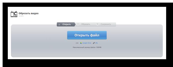 Кнопка загрузки видео на сайт Online-cutter