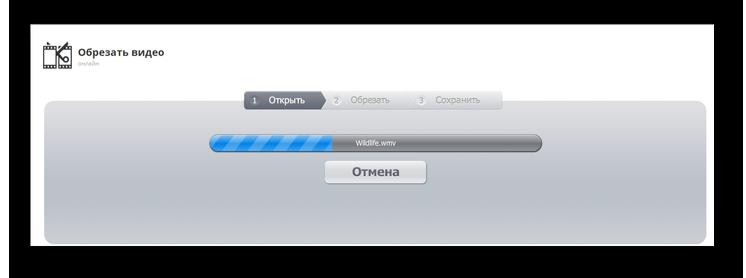 Процесс загрузки видео на сайт Online-cutter