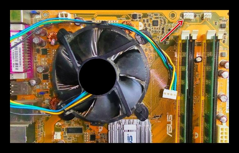 Отключение питания вентилятора процессора с материнской платы